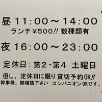 燦家-コ…コンパニオンって…(^▽^;)
