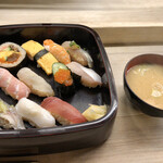 鮪喜 - ランチ握りセット1180円税込 茶碗蒸しがついてきます。