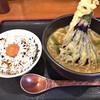 Fuukidou - 料理写真: