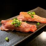 虎ばん - 伊賀牛 牛トロ炙り