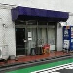 レストラン・テル - 店舗外観