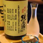 和彩ダイニング 膳 -