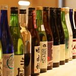 さんぽう西村屋 - 唎酒師が選んだ兵庫の地酒を豊富に取り揃えております。