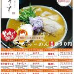 くろす - 料理写真:お得なクーポン!店舗にて絶賛配布中!!