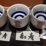 127160381 - 久保田、3種類