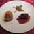 ザ・カステリアンルーム - 料理写真:仔羊の背肉ペルシャードと仔羊のラグー2種の調理法