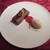 ザ・カステリアンルーム - 料理写真:ショコラバトン、トンカ豆風味ヴァニラ