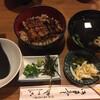 うなぎのやっこ - 料理写真: