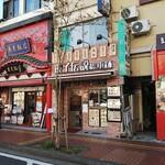 横浜中華街 餃子伝説 - 外観