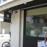 茶米古道カフェ - お店の正面