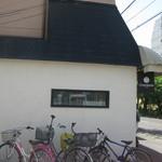 茶米古道カフェ - お店の外観