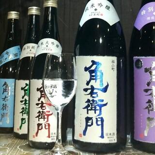 秋田の銘酒が常時10種類◎お肉と日本酒を贅沢に楽しむ