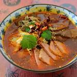 喜家酒館 - 牛ハチの巣と野菜のピリ辛四川風煮