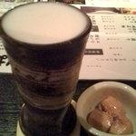 九州自慢 - 生ビールとお通し(里芋)