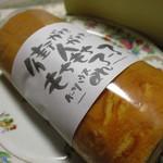 ケーキハウス・アン - 料理写真:もちもちロール