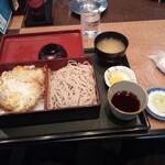 立川 増田屋 - カツ丼セット全景1000円