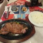 レストラン ワールド - Cランチ サーロイン890円