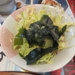 レストラン ワールド - Cランチ サラダ