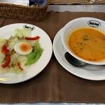 シェリーロード - スープとサラダ ほんとは前菜を食べたかったのにぃ(涙)