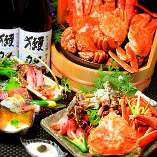 自慢の新鮮蟹づくしコースを多数ご用意!