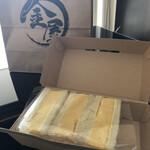 金屋 - あと2個入りそうな箱と手提げ袋 厚焼きたまごサンド 6個入り1,000円(税込)