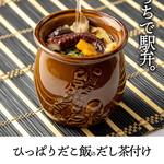 淡路屋 - 料理写真:ご自宅でだし茶漬けにしても美味しいですよ。