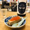 しゃけスタンド - 料理写真:
