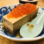しゃけスタンド - いくら豆腐(590円)