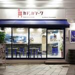 Kado-no-Casshiwa -