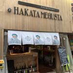ハカタメグスタ - 外観