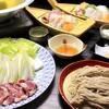 うどん居酒屋 海士麺蔵 - メイン写真: