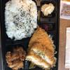 金魚鉢 - 料理写真: