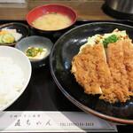 【1番人気】チキン南蛮定食
