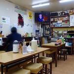 一膳めし 青木堂 - 店内。