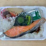 さくら - しゃけ弁当 ¥330