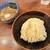 つけ麺 冨 - つけ麺