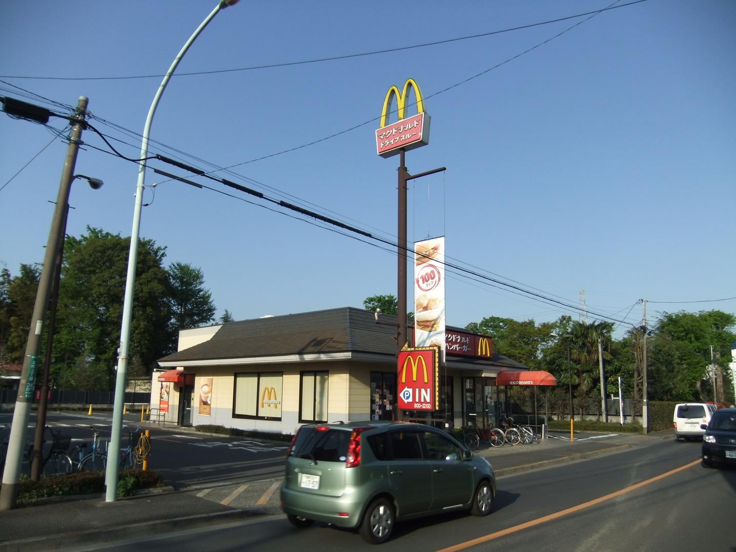 マクドナルド 五日市街道北町店
