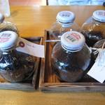 Sumi Cafe - 6種類の紅茶