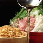 炭焼屋 #彩食兼火 - 極出汁鶏しゃぶ
