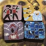 127232825 - マダガスカル、ミルクチョコ(京都限定デザイン)、ほうじ茶、ヘーゼルナッツ