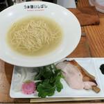 Raxamenishibashi - 鯛出汁塩らぁ麺900円