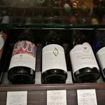 八ヶ岳ワインハウス -