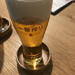 酒商菅原 -