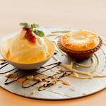 イモノ キッチン - 68.8Ø(パイ)チーズケーキ バニラアイスクリーム付き