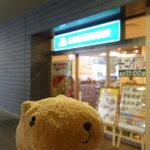 12725956 - JR奈良駅の1階です