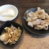 上田屋 - 料理写真: