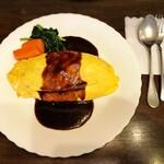 西洋料理 たじま - 料理写真:オムライス