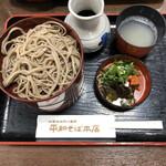 平和そば本店 - 料理写真: