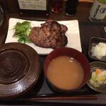 127253177 - 豚肩ロース味噌漬け焼き定食 880円