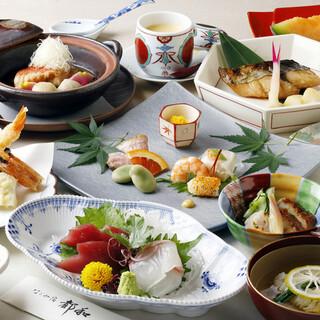季節の味覚・京料理の伝統の味を「フルコース京会席」で堪能